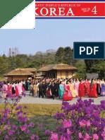 DPRK ENG 4-2017