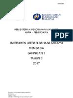 INMBLBM_S1_T3_2017