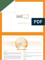 SANAD Corporate Brochure Presentation (English)