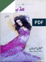 Madhosh by Irfan Ahmad Khan