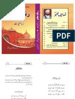 Rang e Nizam by Peer Naseer