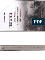 Miloš-Ković-Jedini-put-Sile-antante-i-odbrana-Srbije-1915-godine.pdf