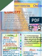 Cfs Guide