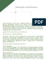 Chandamama Stories In Epub Download