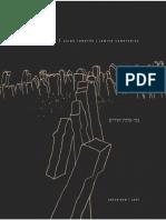 VALI DEZSO.pdf