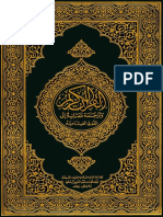 Vi Translation of the Meaning of the Holy Quran in Vietnames