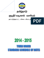 TWAD SOR 2014-15.pdf