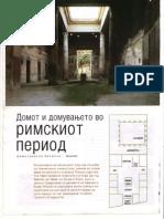 Домот и домувањето во Римскиот период