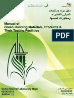 Manual of Green Building Materials