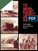 The Arba-Isreali Wars