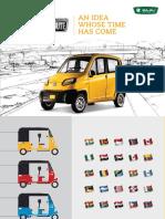 qute-brochure.pdf