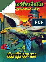Madhubabu - Kankaala Loya