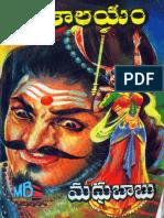 Madhubabu - Kalikalayam