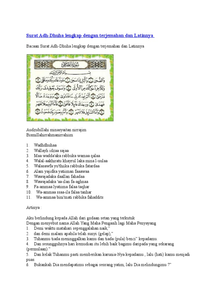 Surat Ad Duha