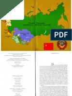 Marples David - Historia ZSRR Od Rewolucji Do Rozpadu (1)