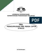 Fail 1 Reka Cipta