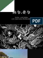 Haiku und Hokku und japanische Bilderwelten