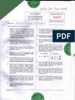 ONGC-2014-EE.pdf