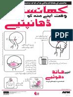 Cyc Poster Clinics Uru
