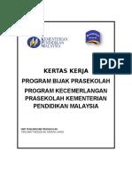 KERTAS KERJA PROGRAM BIJAK PRASEKOLAH 2015 ppd lAWAS.doc