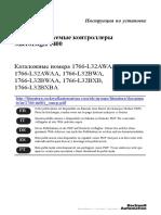 1766-IN001C-RU-P