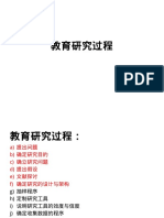docslide.net_3-topik-3-part-1 (1).pptx