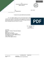 Çift Anadal Lisans Programlarının Güncellenmesi-DeKANLIK YAZISI