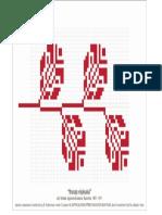Simbol frunza visinului