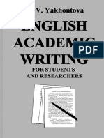 Yakhontova_English_academic_writing.pdf