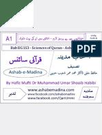 Bab BG1S3 - Sciences of Quran - Ashab e Madina