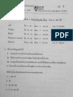 PAT2 Nov 57.pdf