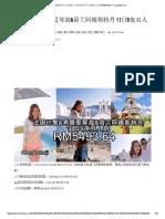 法国巴黎&希腊爱琴海&荷兰阿姆斯特丹 11日9夜双人游RM5493.64 – Travelbook