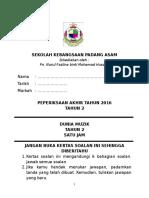 Soalan Muzik T2 PKSR 2