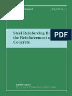 CEDD - Construction Standard 2 2012
