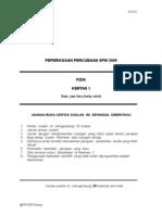 Spm Fizik123 Phg 2009 Serta Skema