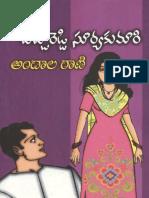 AndhalaRani by Chittareddy Suryakumari