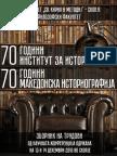 Gjorgiev, V. - Zabranetoto Ime
