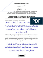 Lessons From Surah Hujraat