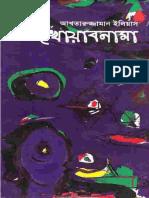 khowabnama-by-akhtaruzzaman-elias.pdf