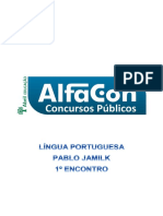 Alfacon Curso de Exercicios – Policia Federal Area Administrativa Lingua Portuguesa Pablo Jamilk 1o Enc 20131220174118