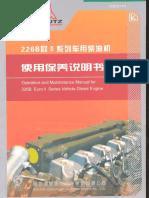 Deutz-226b-Euro-II-Engine-Manual.pdf