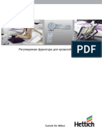 furnitura-dlya-myagkoi-mebeli.pdf