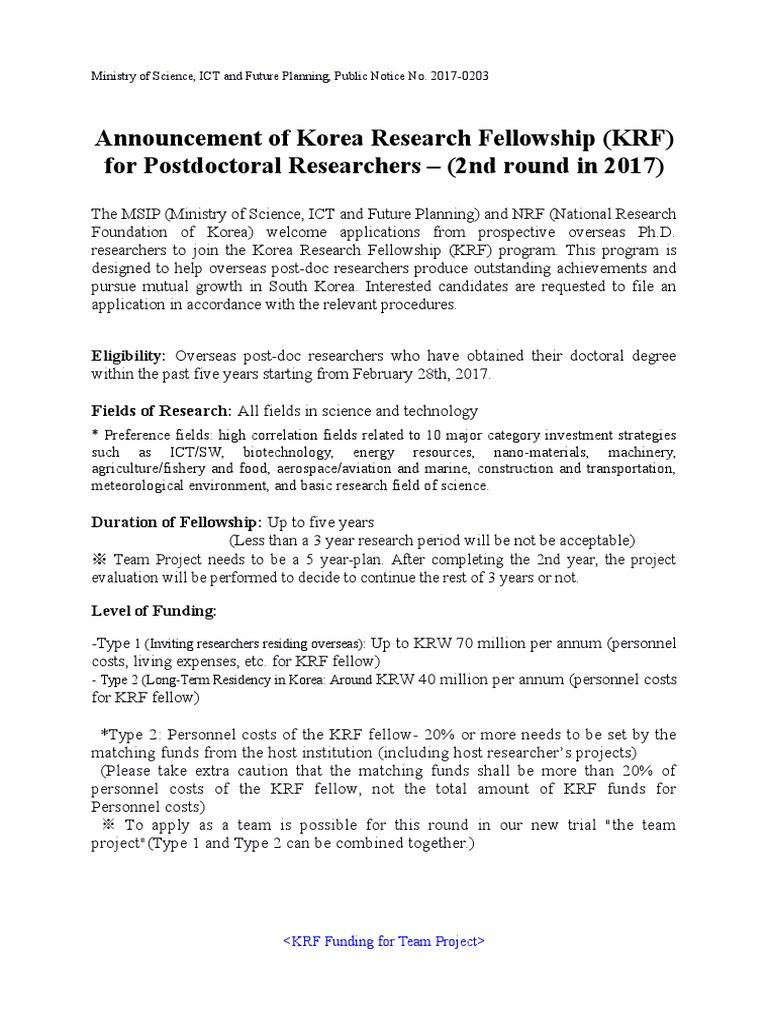 No_0) Korea Research Fellowship(KRF)_17 2nd Call for