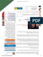 السبت.. الصوفية تخرج في ...ت تضامنية مع شيخ الأزهر.pdf