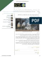 _اتحاد القوى الصوفية_ يطالب بفصل طلاب الإخوان من جامعة الأزهر.pdf