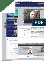 الإسلاميون __ القوى الصوفية ترحِّب بفصل معارضي الانقلاب بجامعة الأزهر.pdf
