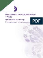 MS524_MX525_MW526_RS.pdf
