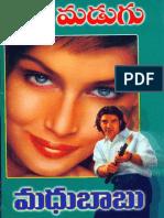 Madhubabu - Puli Madugu