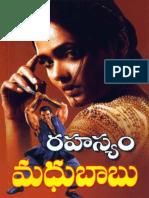 Madhubabu - Rahasyam