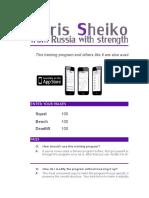 Sheiko_Advanced_Medium_Load.xlsx